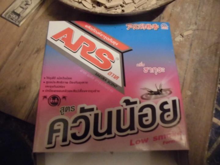 タイの蚊取り線香