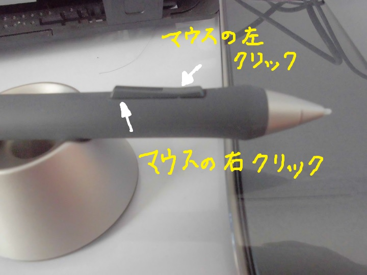 Intuos3 PTZ-631Wのペン